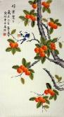 (已售)凌雪 三尺竖幅 国画花鸟画《硕果累累》幸福一生 杏2-11