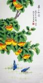 凌雪 三尺竖幅 国画花鸟画《事事如意》柿子2-6