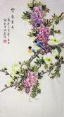 (已售)凌雪 三尺竖幅 国画花鸟画《紫气东来》紫藤2-18