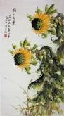 (已售)凌雪 三尺竖幅 国画花鸟画《欣欣向荣》向日葵2-1