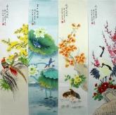 凌雪 国画花鸟四条屏《春夏秋冬》 2-9