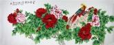 (已售)凌雪 小六尺 国画工笔牡丹《前程似锦》牡丹锦鸡2-1