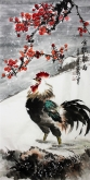 石云轩 三尺竖幅《金鸡报春》3-6红梅公鸡