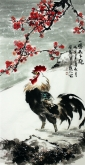 石云轩 三尺竖幅《一鸣天下晓》3-24红梅公鸡