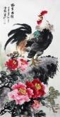(已售)石云轩 三尺竖幅《富贵吉祥》3-12牡丹公鸡