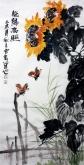 石云轩 三尺竖幅《艳阳高照》3-9向日葵