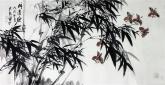 石云轩 三尺横幅《醉清风》3-16竹子
