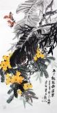 石云轩 三尺竖幅《五月枇杷黄金果》3-20