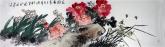 石云轩 国画写意花鸟画 六尺对开横幅《花开富贵》牡丹3-5