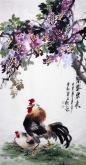 石云轩 国画花鸟画 四尺竖幅《紫气东来》紫藤公鸡3-1