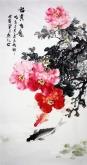 石云轩 国画花鸟画 四尺竖幅《富贵有余》牡丹鲤鱼3-5