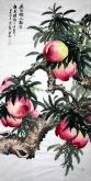 石云轩 国画花鸟画 四尺竖幅《瑶池仙品世稀有 相见得寿三千年》寿桃201-6
