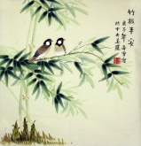 (预定)凌雪 三尺斗方 国画写意花鸟画《竹报平安》竹子3-2