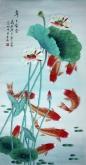 凌雪 四尺竖幅 风水九鱼图 国画工笔画 《年年有余》荷花鲤鱼3-2