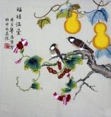 凌雪 三尺斗方 国画写意花鸟画《福禄满堂》葫芦3-8