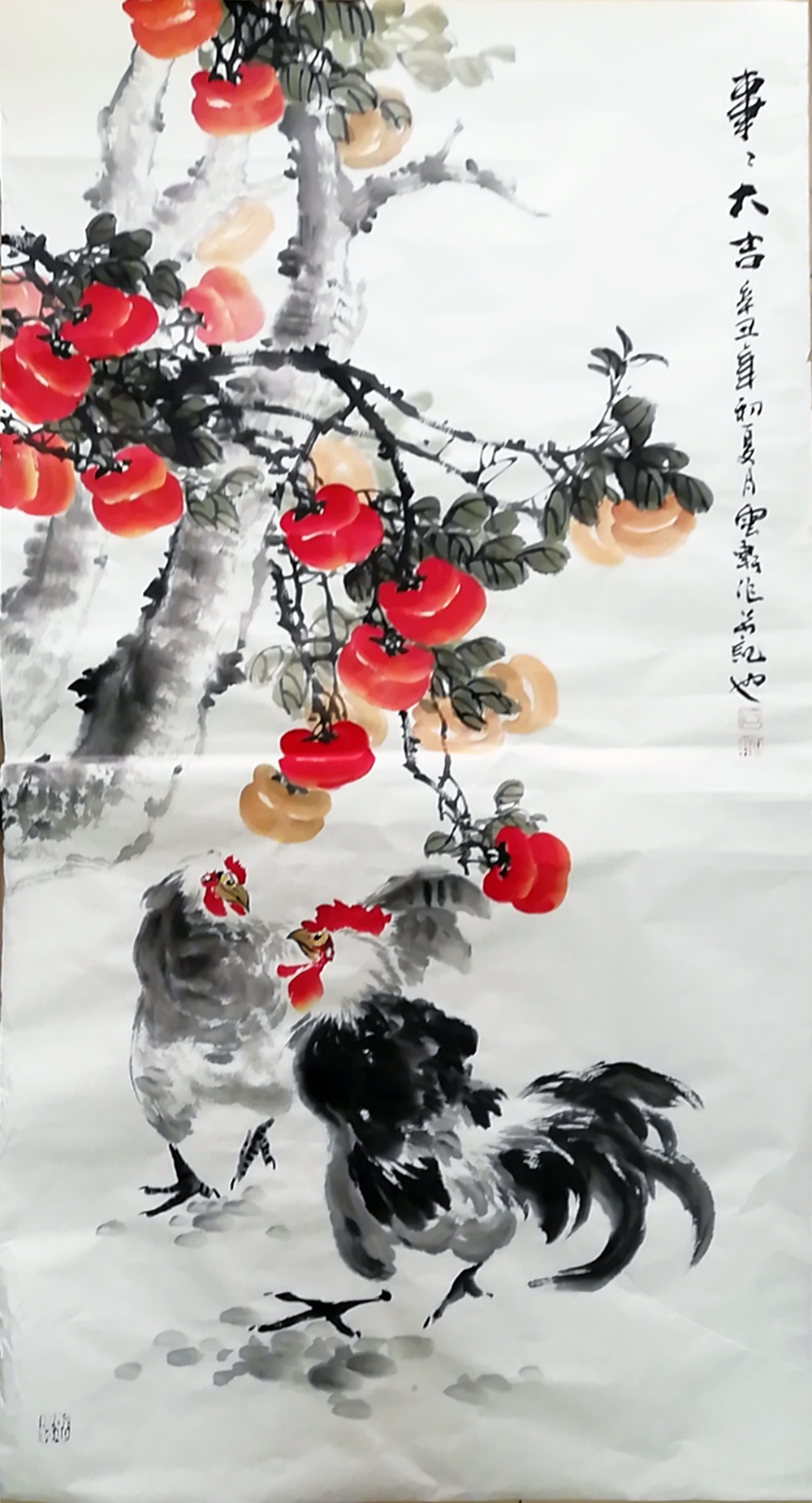 石云轩 国画花鸟画 四尺竖幅《事事大吉》柿子公鸡